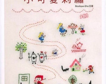 Lovely Samplers for Embroidery - Japanese craft book (in Chinese)
