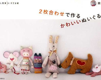 Kawaii Handmade Nuigurumi Mascot - Japanese Craft Book