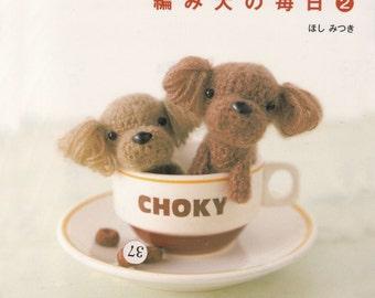 Amigurumi For Dummies Book : Amigurumi pattern amigurumi dog crochet toy pattern japanese
