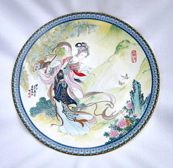 sc 1 st  Etsy & Japanese Decorative Plate Vintage Plate. Imperial Jingdezhen