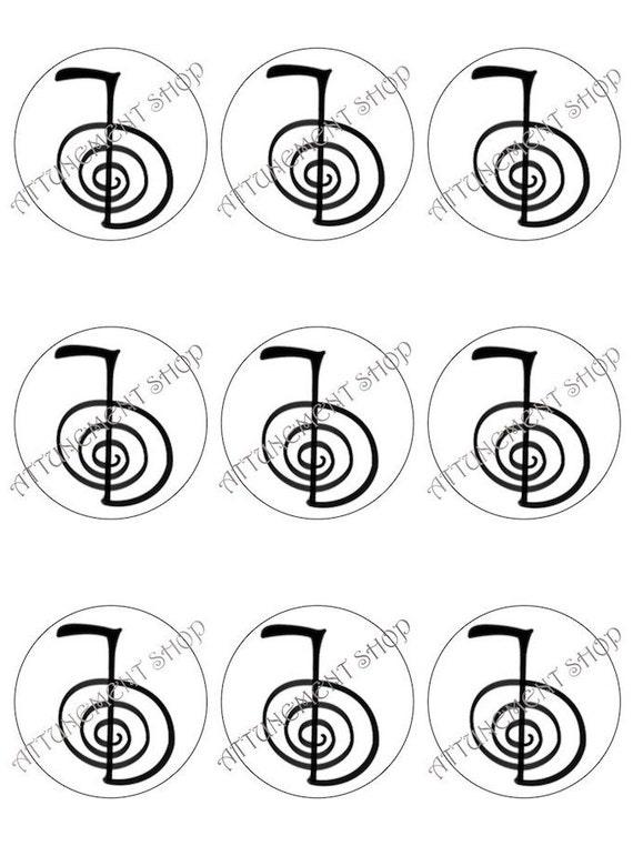 Cho Ku Rei Reiki Symbol 25 Inch 9 Circular
