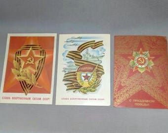 Postcards, the day of the Armed Forces of the USSR (used)