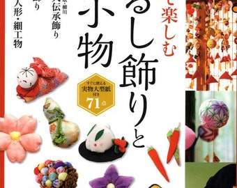 Traditional Japanese Tsurushi Mobiles and Small Items - Japanese Craft Book