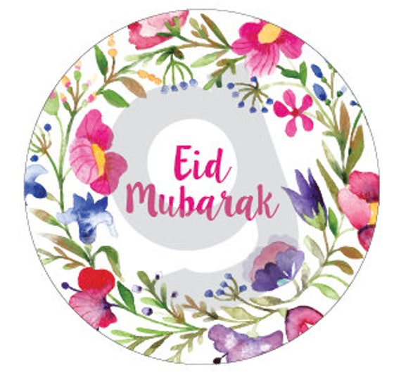 Eid Mubarak Stickers: Printable Eid Mubarak Floral Stickers / Tags / Cupcake Toppers
