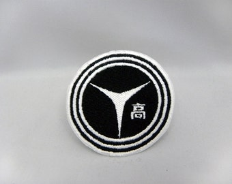 3 inch Persona 4 Yasogami High school iron on patch atlus cosplay costume
