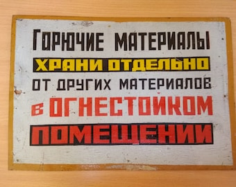 Soviet vintage 1960s industrial metal warning sign