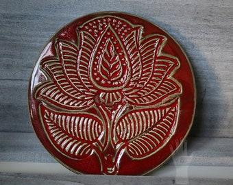 Lotus Trivet (Oxblood)