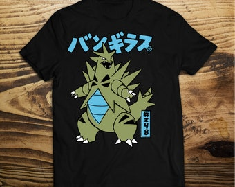 Pokemon Tyranitar T-Shirt - Pokemon Shirt TShirt Inksterinc Pokemon T shirt Tyranitar - Pokemon Gift Tyranitar Shirt