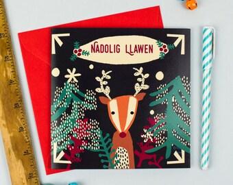 Welsh Christmas Card- Nadolig Llawen, Rudolph!