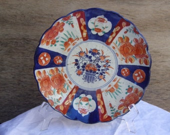 Antique Japanese Imari Dish Late Edo to Early Meiji Circa 1840 Hand painted Rare Collectibles