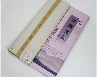 Free Shipping Chinese Calligraphy Material  94x175cm Semi-sized Xuan Paper Rice / Antique Color - 50 Sheets - 0018SS