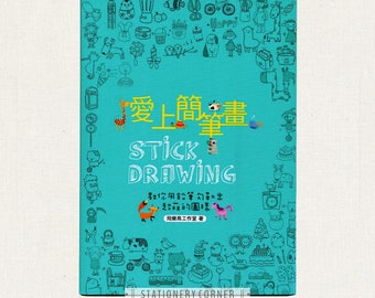 Easy Stick Drawing Illustration Book (Pencil, Ballpoint Pen etc) // Doodle Sketch Journal Diary Craft DIY Paper Ideas Planner TN Notebook/