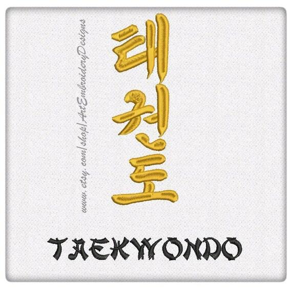 Taekwondo Martial Arts Symbols Korean Language Machine