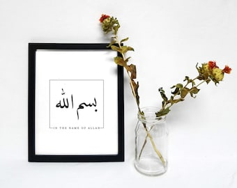 Bismillah, In the name of Allah Print