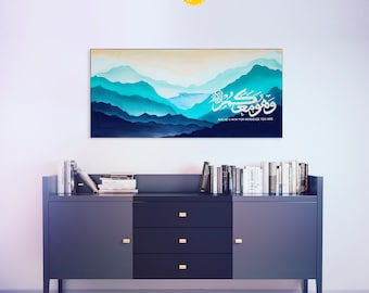 Islamic painting, islamic art, islamic calligraphy, mountains, wa huwa ma'akum, islamic Art, Islamic home decor, Quranic Painting canvas