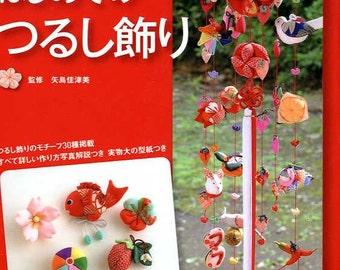 Beautiful Traditional Japanese Chirimen Mobiles  - Japanese Craft Book MM