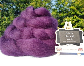 Violet purple Shetland Wool Top Roving for needle felt,jumbo knitting and spinning and wet felting 100g