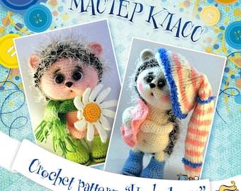 Crochet  Pattern  Hedgehogs,  Amigurumi PDF in English, instant digital download, little hedgehogs, amigurumi toys, handmade  hedgehogs, PDF
