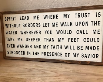 Spirit Lead Me/Inspiration/ Framed wood sign/ gallery wall/ faith/living room/office/bedroom