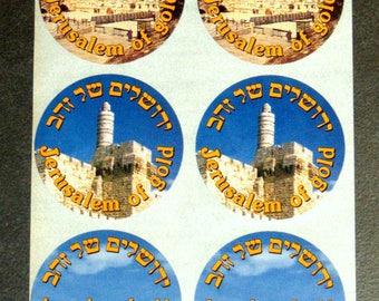 Judaica Jerusalem of Gold 36 Stickers Children Teaching Aid Israel Hebrew