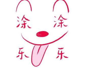 Original Mini Zine-<Happy Doodling>-Art Zine-Limited Edition