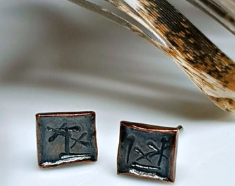 SALE- Men's Hammered Copper Studs, Women's Post Earrings, Dark Patina Studs, Viking, Industrial Studs, Symbols, Tribal Studs, Square Studs