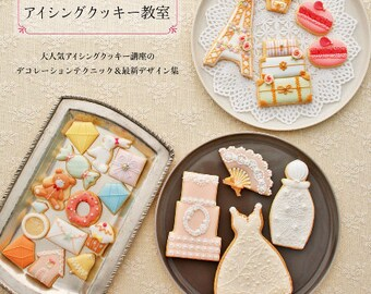 "Japanese How to make icing cookies""Popular icing cookies course of decoration techniques and the latest design collection""[4058006722]"