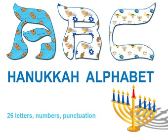 Digital Happy Hanukkah Alphabet for scrapbooking, gift, Papercrafts, Decor, Fabric, Tea Towel, Printable Lettering, Instant Download, #70