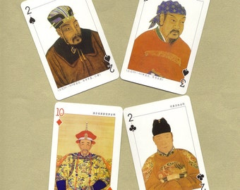 Chinese Playing Cards Ancient Emperors for ATCs, Collage, Scrapbooking, Paper Arts, Assemblage and MORE PSS 1529