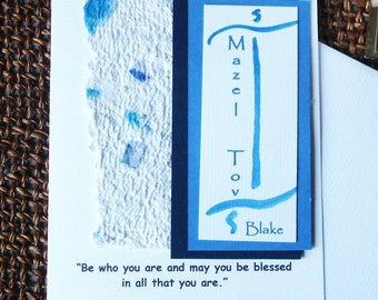 Hand Painted Torah  on Hand Made Paper  Bar/Bat  Mitzvah Card with Quote