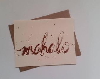 MAHALO Note Card- Set of 4, Handprinted