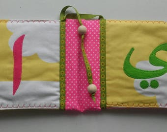 Fabric Book for kids, arabic alphabet book, arabic for toddlers, arabic for kids, muslim gifts, islamic toys, islamic fabric book