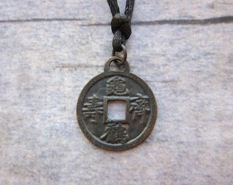 Vintage coin necklace Coin pendant Dainty necklace Antique coin necklace Coin jewellery Coin choker Old coin necklace Chineese coin necklace