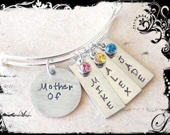 Mother Of bracelet, Mommy Bracelet, Strip Bracelet, Stamped Bracelet, Mom Bracelet, Grandma bracelet, bangle bracelet, Gift for Mom