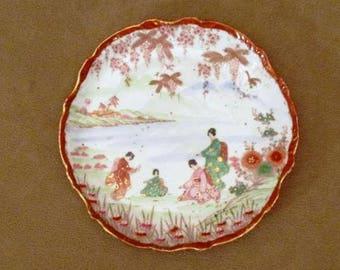 Japanese Geisha Girl Porcelain Plate
