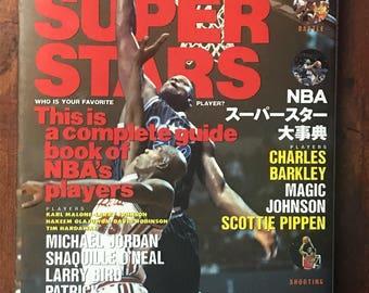 1995 Japanese NBA Super Stars Pro-Basketball Guide Book