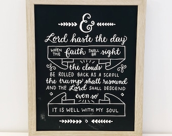 It Is Well Verse 4 8x10 Print