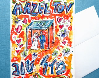 Jewish Wedding Card, Mazel Tov Card, Hand Painted Card, Jewish Art, Wedding Chuppah, jewish ceremony, Congratulations Card, Watercolor Art