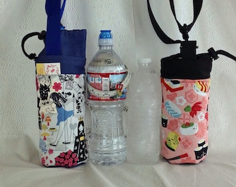 Insulated tote for 16 - 25 oz. (half liter to 750ml) containers sushi or Alice in Wonderland Japan