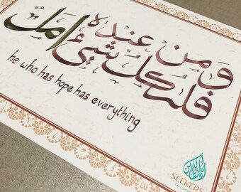 Arabic Calligraphy Frames