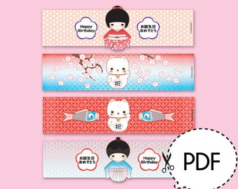 Japanese Doll Party Water Bottle Label-Printable PDF Download