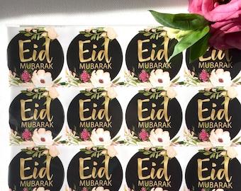 Eid Mubarak - stickers