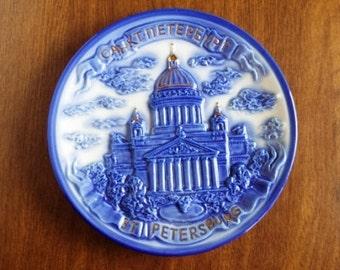 St. Petersburg Decorative Hanging Plate
