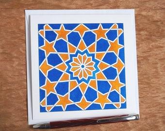 12 and 8 rosettes Islamic Geometry greeting card, Eid greeting card,  Ramadan card, blank greeting card, wedding card
