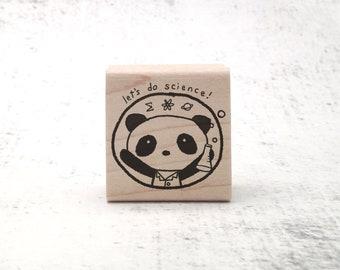 The Let's Do Science Lab Panda Rubber Stamp - Kawaii Mad Scientist Panda Stamp - Funny Stamp - Teacher's Inspirational Grading Stamp