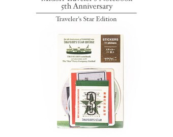 Traveler's Midori Vintage Sticker - Traveler's Star Edition