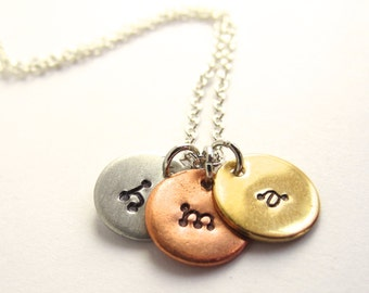 Charm Only - Add an Extra Charm Add an Initial