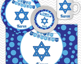 Hanukkah Star Plate, Bowl Mug  Set - Personalized Hanukkah Plate Set - Customized Plate, Bowl, Mug - Melamine Plate, Bowl & Set for Kids