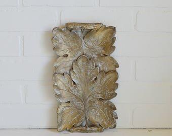 Syroco Wood Leaf Tray, Syroco Wood Leaf Dish, Leaf Dish, Gold Leaf Dish, Leaf Tray, Shabby Leaf Tray, Gold Syroco Wood Tray,