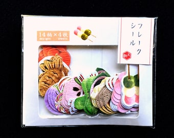 Sweets Stickers - Japanese Stickers - Chiyogami Paper Stickers - Sticker Flakes - Wagashi Japanese Traditional Sweets  (S268)